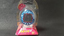 Tamagotchi Plus Blue Polka Dot BANDAI JAPAN 2004s Mega Rare - $49.16