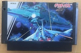 Gradius Famicom Japan import Video Game - $4.95