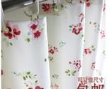 shower curtain waterproof mildew thickened bathroom bath shower curtain polyester thumb155 crop