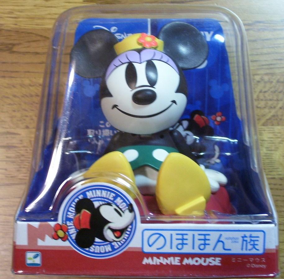 Minnie solar mouse  1