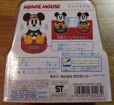 Minnie solar mouse  3 thumb200