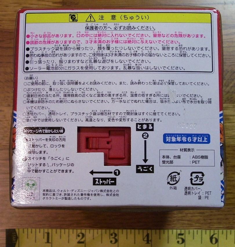 Minnie Mouse Solar Figure w/Nodding Head New/Box Japan!