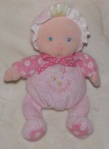 CARTERS LITTLE GIGGLES BABY GIRL DOLL PINK BUTTERFLY FLOWER STUFFED PLUS... - $29.69