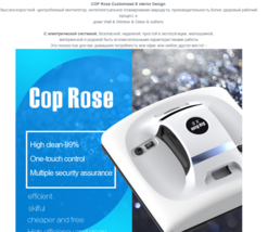 Cop Rose X6 Magnetic inside Open Smart Robot Window Cleaner Glass Clean ... - $382.00