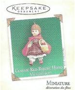 2004 Hallmark Ornament Miniature Classic Red Riding Hood Madame Alexander - $9.89