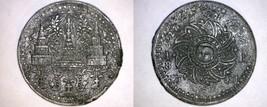 ND1862 Thai 1 Att (1/8 Fuang) World Coin - Thailand Siam - Rama IV - $49.99