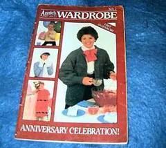 Annies Wardrobe Magazine No 7  January February 1986 - $2.50