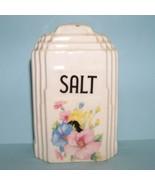 1920s hoosier style 4.5  inch range salt flowers - $6.50