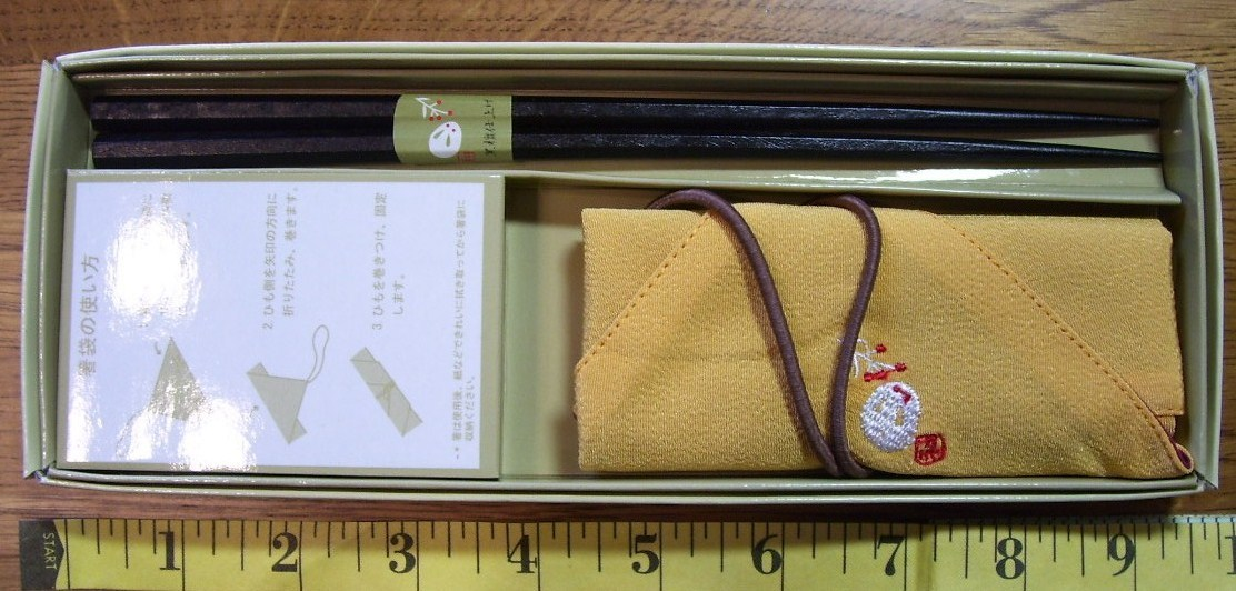 Wood chopstick carry set 1  1