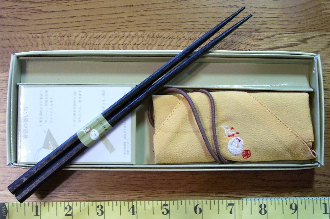 Practical Reusable Chopstick Carry Set New/Box Save Trees!