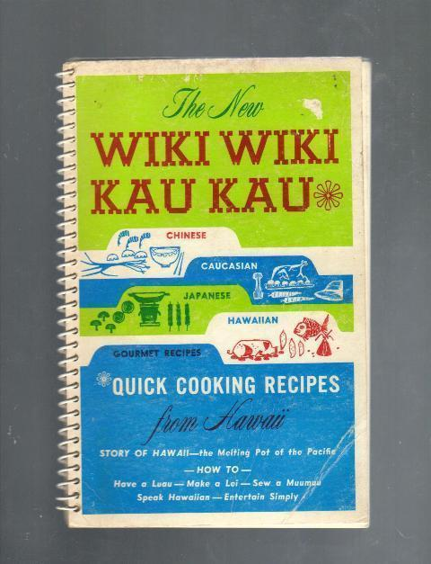 The Wiki Kau Kau Quick Cooking Recipes from Hawaii, 1964