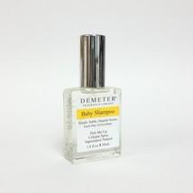 Demeter Cologne Spray 1 oz - Baby Shampoo Scent - $19.99