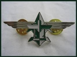 Israeli army UAV Unmanned Aerial vehicle unit badge IDF pin  - $11.00