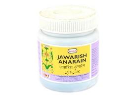 100% Natural Hamdard Jawarish Anarain -Stomach & Liver Reduce Acidity - ... - $16.48