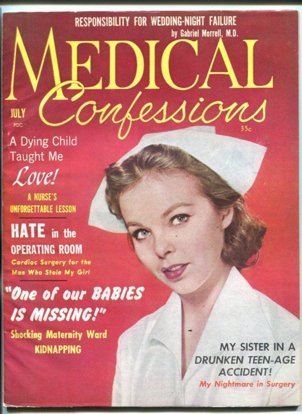 Primary image for MEDICAL CONFESSIONS #1-JULY 1959-MATERNITY WARD KIDNAPPING-SOUTHERN STATES-vf