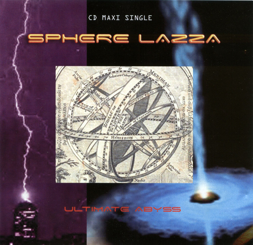 Sphere Lazza - Ultimate Abyss MAXI CD Ltd.  Electro EBM