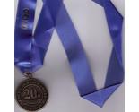 American dance awards blu thumb155 crop
