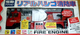 Fire Engine  - $12.50