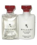 Bulgari Au The Rouge Red Tea Shampoo/Shower Gel and Body Lotion Travel Set - $19.98