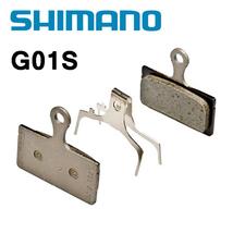 Shimano Disc Brake Resin Pads G01S for M8000 7000 615 675 985  Mountain ... - $14.99