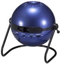 HOMESTAR Classic Home Star Classic Metallic Navy Planetarium Indoor F / S - $125.00