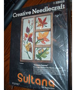 AUTUMN LEAVES SHADOW BOX CREATIVE NEEDLE CRAFTS BT SULTANA - $12.95
