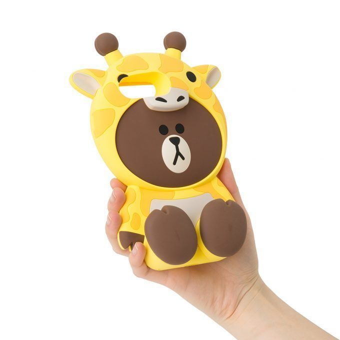 LINE Friends Giraffe BROWN Silicone Case iPhone 7 / 7 Plus Cover Mobile Skin Acc