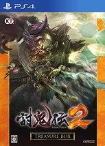 Toukiden 2 TREASURE BOX Japan Import [video game] - $182.58