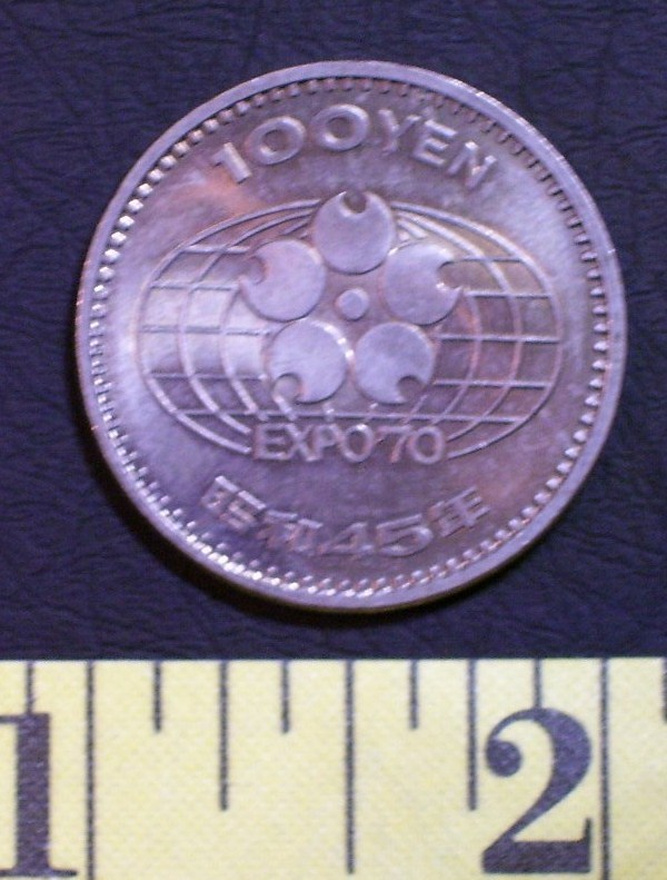 World expo 1970 100 yen  1