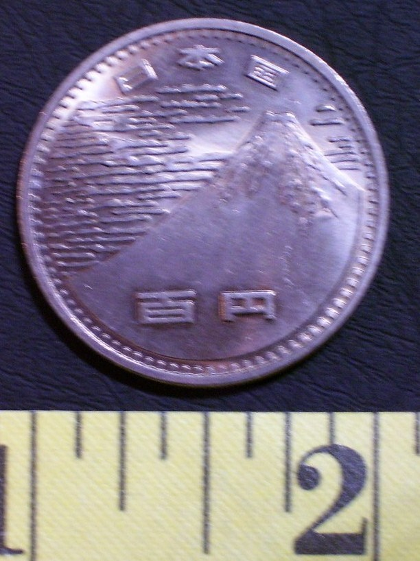 Japanese World Expo 1970 Mt. Fuji 100 Yen Coin Rare!