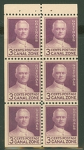 Goethals Booklet Pane of 6 Canal Zone Postage Stamps Catalog Number 117a MNH