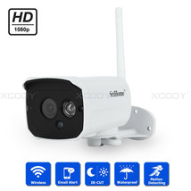 1080P Wireless Wifi IP Security Camera Indoor Outdoor IR Night Vision Al... - $67.80