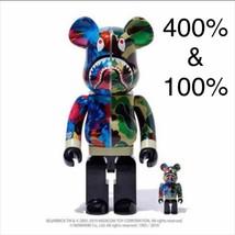 BE@RBRICK 400% & 100% M mika ninagawa GREEN Medicom Toy Figure - $760.99