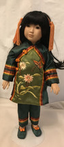 """Georgetown Collection """" Lian Ying """" By Linda Mason 15"""" Tall With Stand - $14.85"""