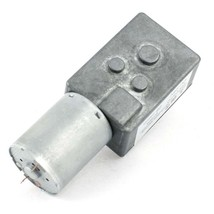 DC 12V 13RPM Low Speed 5.5KG.cm High Torque Reducing Gearbox DC Worm Gear Motor - $21.98