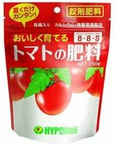 Hyponex tomato fertilizer 150g of - $37.57
