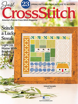 Just Cross Stitch March/April 2017 magazine issue cross stitch  - $6.99