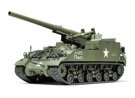 Tamiya US SelfPropelled 155mm Gun M40 1/35 Plastic Model Kit 35351 - $73.66