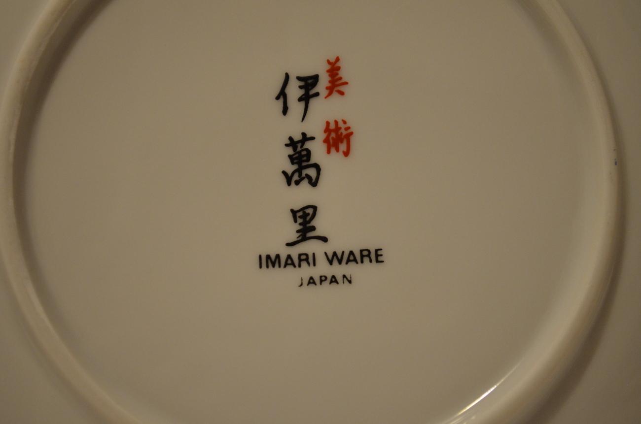 "BEAUTIFUL IMARI WARE JAPAN 6 ¼"" COLLECTIBLE DECORATIVE PLATE"