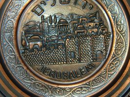 Judaica Israel Vintage Red Copper Plate Tray Jerusalem Old City 1960's Wall Hang image 3