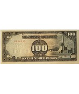 The Japanese Government PHILIPPINES 100 Peso Serial No. 0156033 - $3.95