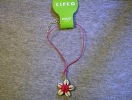 Circo pink item   9 thumb200