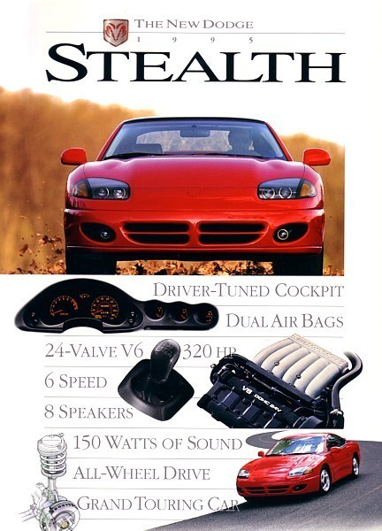 1995 Dodge STEALTH sales brochure catalog US 95 R/T Turbo
