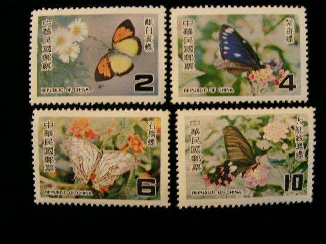 China Taiwan 1978 Butterflies  MNH