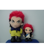 Set of 2 Hide UFO Catcher Plushies - $70.00