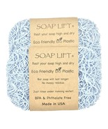 Soap Lift Soap Dish Bone Color - Seaside - $18.00