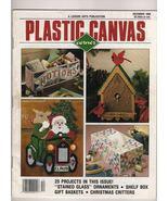 Plastic Canvas Corner Mag.12/90~ Exc. - $3.95