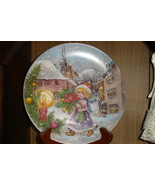 Geobel Christmas Plate - - $15.00