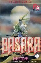 Basara 01 thumb200