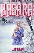 Basara Vol.#11 Manga by Yumi Tamura +English - $5.00